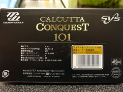 conquest01.jpg